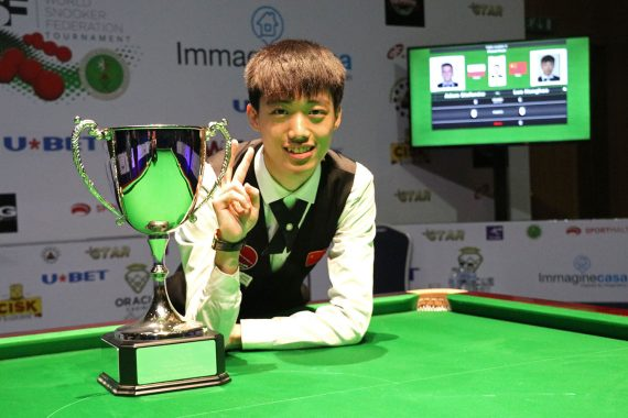 Luo Honghao wins trophy