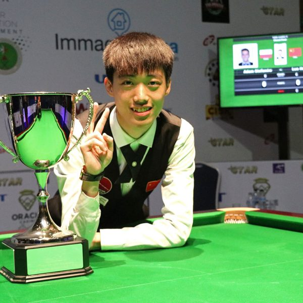 Luo Honghao wins trophy