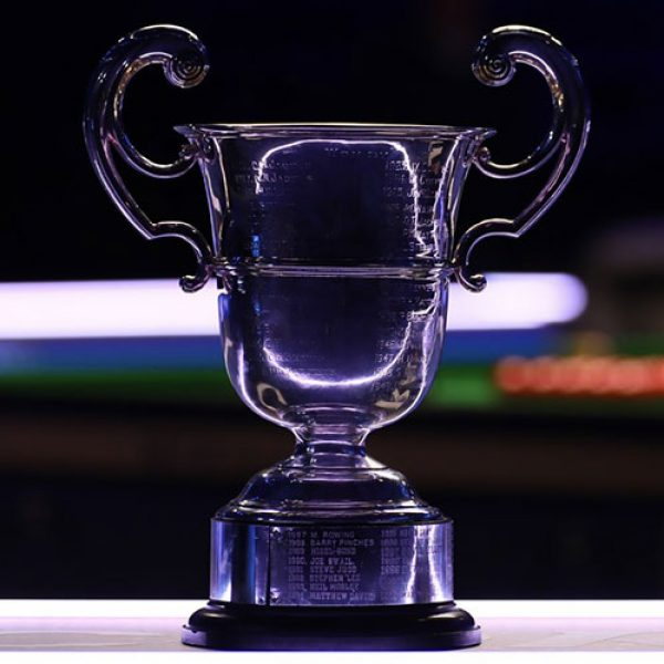 Amateur Trophy