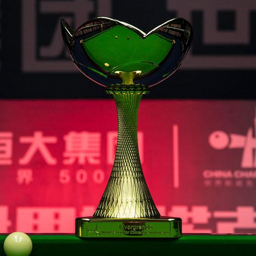 China Championship Trophy